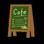 illustrain08-cafe02-150x150