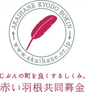 09 シグネチュアシステム②-2